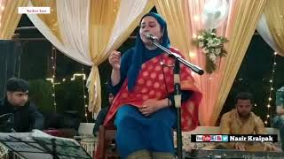 Dilbaro Yuier Valo | Roshewallo by ZAHIDA TARANUM | New composition | Srinagar