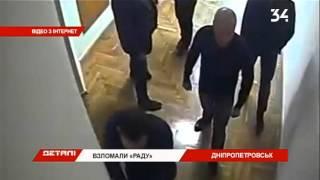 Кто и как взламывал дверь в комнату системы «Рада» горсовета(, 2015-12-22T20:39:21.000Z)