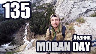 Moran Day 135 - Ледник