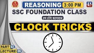 Clock Tricks | Part 2 | SSC Foundation Class | Reasoning | 3:00 PM
