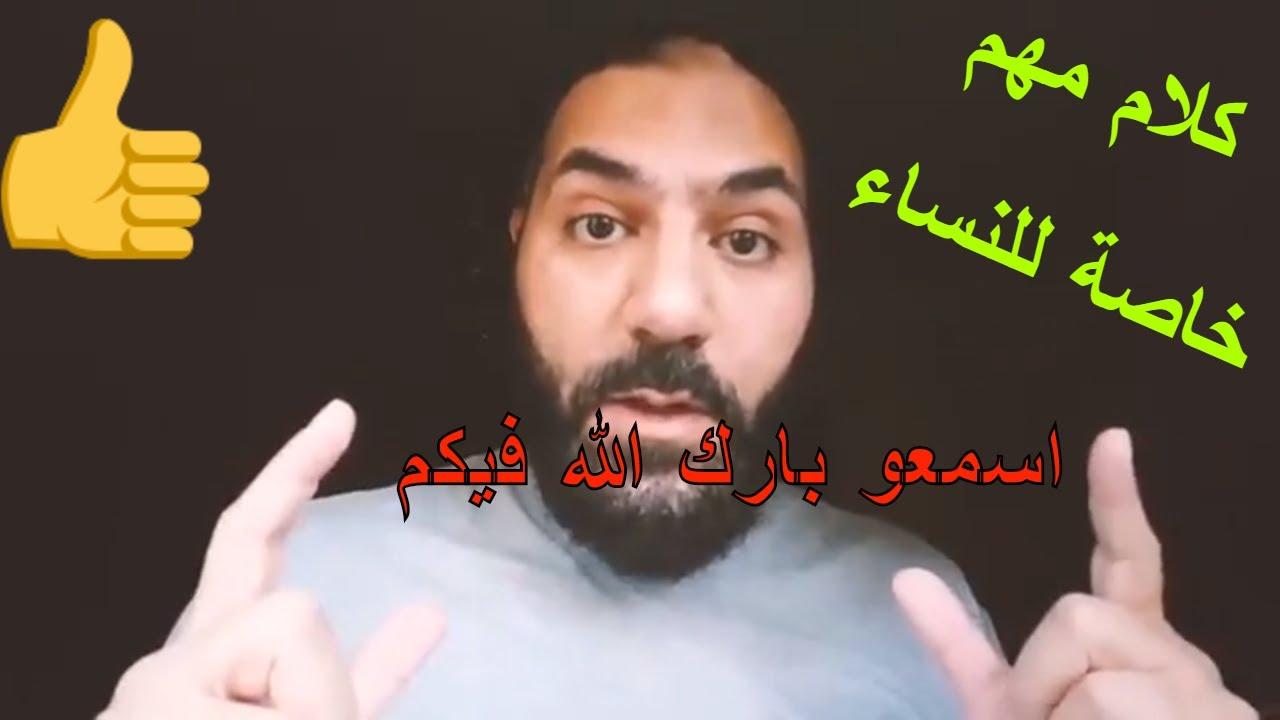كيف أقضي العشر الاواخر من رمضان Youtube
