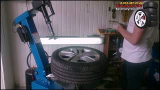 видео Шиномонтаж Москва