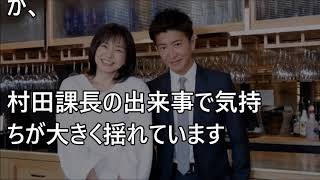 BG身辺警護人最終回で江口洋介が果たす約束!木村拓哉に協力する石田ゆり子も... ♥ Love