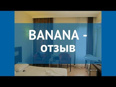 BANANA 4* Турция Алания отзывы – отель БАНАНА 4* Алания отзывы видео