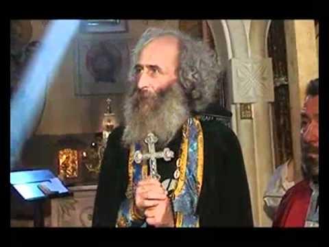Грузинский народ святой!отец