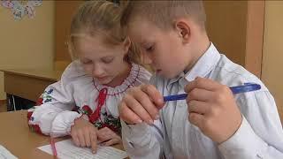 Відеорезюме учасника Всеукраїнського конкурсу Учитель року   2020 Гриб Олесі Василівни.