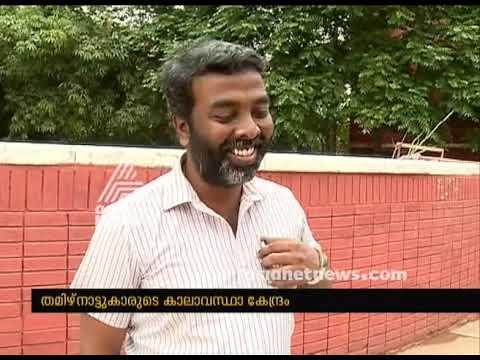 Meet Pradeep John rom Tamil nadu who forecast weather
