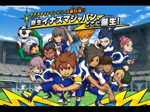 Come Scaricare inazuma Eleven strikers per Pc