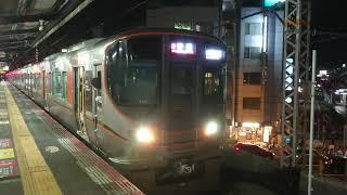 JR 大阪環状線 発車 福島駅
