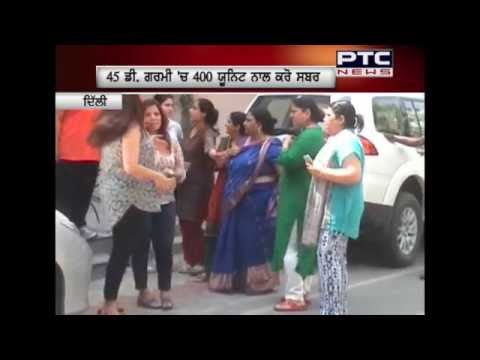 Electricity problem in Delhi | PTC News special report | May 23, 2016