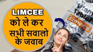Limcee Vitamin C Tablets Review in Hindi : Side Effects : Benefits : Nutrition 99