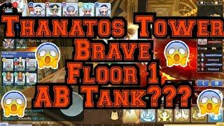 [RagnarokMobileSea][AB-Tank]ThanatosTower Brave Floor 1