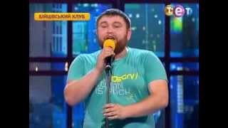 Вар'яти ШОУ - Володимир Жогло, Пісні - Бійцівський клуб 2013