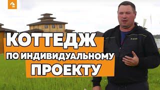 видео Статьи о строительстве загородных домов