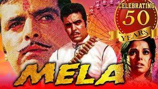 Mela (1971) Full Hindi Movie | Sanjay Khan, Feroz Khan, Mumtaz, Rajendra Nath, Lalita Pawar