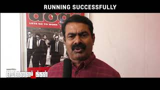 Director Seeman& 39 s feedback on Vellai Pookal