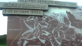 Долина Славы (Долина Смерти) в Мурманске