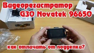 видео Видеорегистратор ANYTEK Novatek Full-HD