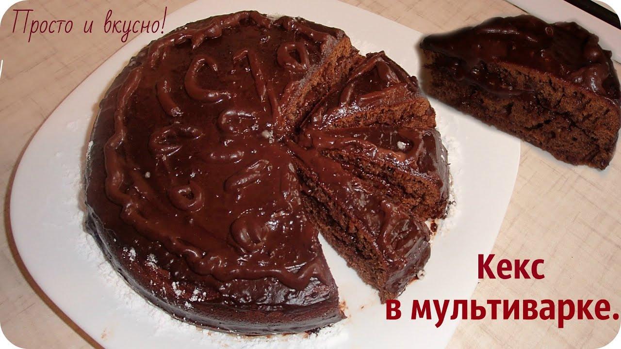 шоколадный маффин рецепт с фото в мультиварке-хв10