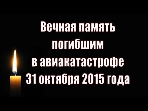 Все выпуски передачи Пусть Говорят Малахов