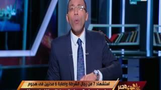 على هوى مصر -  خالد صلاح : هناك مؤامرة والحرب مستمرة على مصر