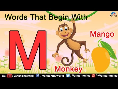 Sight words- Letter M