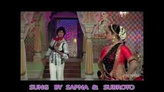 Athara Baras Ki Tu hone ko by Sapna and Subroto