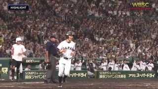 Highlights: USA v Japan - World Championship Final - U-18 Baseball World Cup 2015