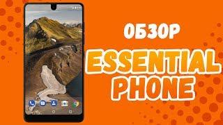 Обзор Essential Phone: хороший безрамочный смартфон