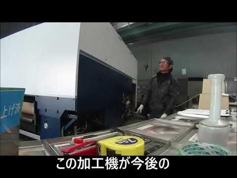 レーザー加工機の搬入風景