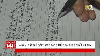 Hà Nam: Bắt giữ đối tượng tàng trữ trái phép chất ma túy trong bao thuốc lá | Nhật ký 141