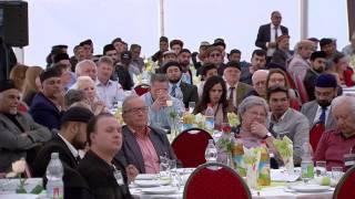 Inauguration of Baitul Afiyat Mosque, Waldshut-Tiengen - Germany
