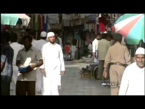 Al Qaeda Bombmaker Hunted by U.S.