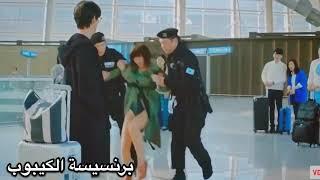 قصة حب كورية مع اجمل اغنيه عربية،تصميمي💿💖