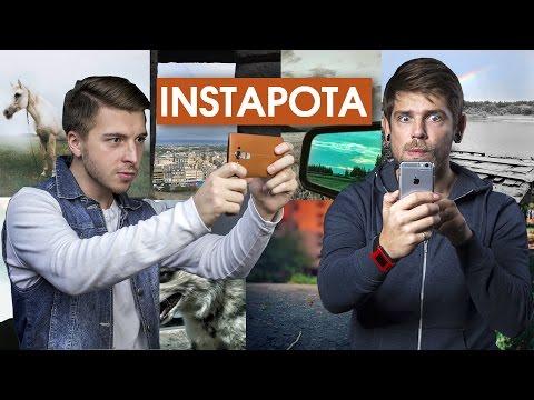 КАК не НУЖНО фотографировать животных, отражение и радугу - Instapota e19