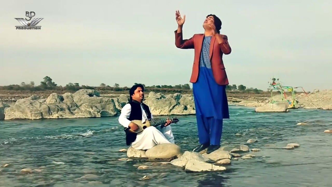 Download Pashto New Song 2018 Tapey Zaar Babo Zaar | Pashto New Song Tapey Zaar Babo Zaar By Asmat Masoom