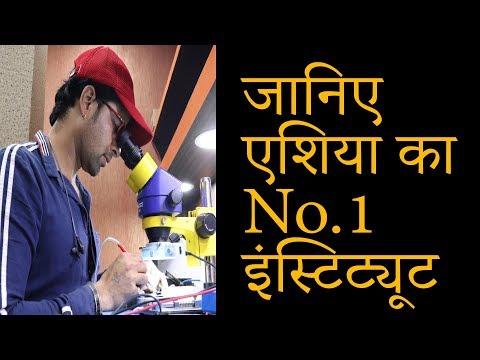 laptop repairing training in delhi, bihar | laptop repairing course | 100%  live practical - youtube