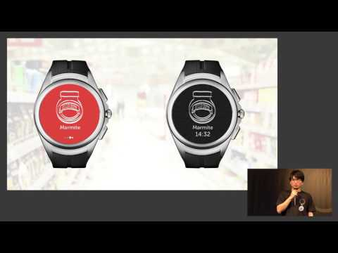 F 11【Android Wear】Android Wear 2.0 の新機能