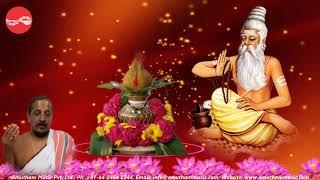 Udaka Shanthi ||  || B V Ramapriyan & Party  || Udaka Shanthi (2) (Full Verson)