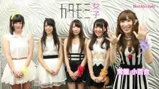 2015.09.12 「代アニLIVEステーション×ネクスト・スターライト」初コラ...