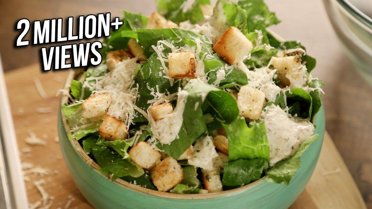 Caesar Salad Recipe How To Make Salad Homemade Caesar Salad The Bombay Chef Varun Inamdar Youtube