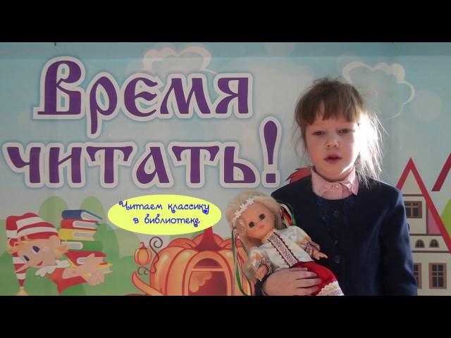 Изображение предпросмотра прочтения – МиленаИсанова читает произведение «Я выросла» А.Л.Барто