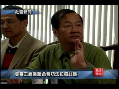 Sino TV 華語電視 News- 09-27-2012