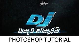 DJ Duvvada Jagannadham   Title Photoshop Tutorial - Allu Arjun, Pooja Hegde  March1st VFX Studio