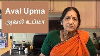 Aval Upma In Tamil