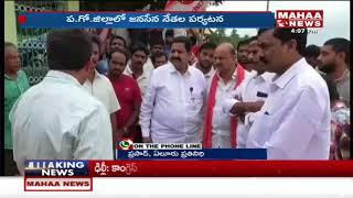Janasena Party Members Visit Flooded Areas At Koderu In West Godavari | Updates | Mahaa News