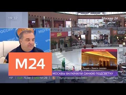 В кинотеатрах перед сеансами будут показывать ролики о пожарной безопасности - Москва 24