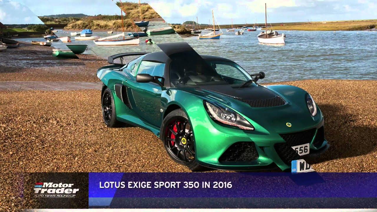 mt auto news lotus exige sport 350 in 2016 youtube. Black Bedroom Furniture Sets. Home Design Ideas