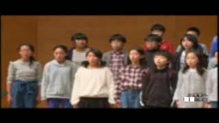 長野上水内小学校合同音楽会にて 未来へ