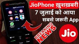 JioPhone Google Maps Updated। New App Update for  Jio Phone